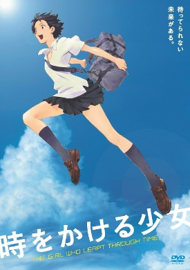 Cartel de 'The Girl Who Leapt Through Time'